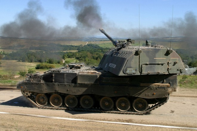 Lehrsystem Artillerie